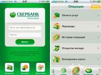 Сбербанк обновил мобильное приложение Сбербанк Онлайн, сообщает Среднерусский банк