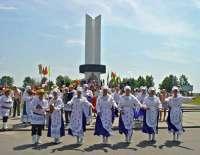 Славянское единство 2017 в  Клинцах