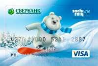 Сбербанк увеличил выпуск кредитных карт