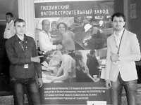 Машиностроители Брянска не упустили свою возможность