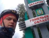 Житель Клинцов поделился впечатлениями о путешествии по Белоруссии
