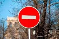 Ограничение движения автотранспорта 27 сентября 2014 года
