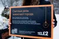 Жители Брянска благоустроили парк у Дворца Гагарина