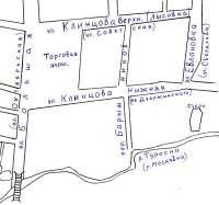 Где начинался город Клинцы?