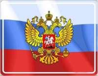 В прокуратуре Клинцовского района