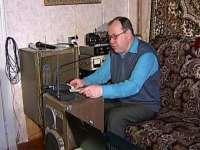 Радиостанция в Павличах
