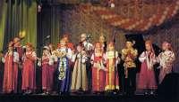 Грант певице из Клинцов