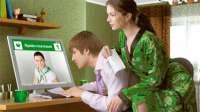 Клиенты Среднерусского банка Сбербанка совершают платежи в Сбербанк Онлайн