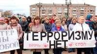 В Клинцах прошел митинг в память о жертвах питерского теракта