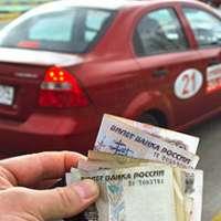 Исчисление и уплата транспортного налога физическими лицами