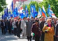 План праздничных мероприятий ко Дню Победы в Клинцах