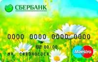 С начала 2015 года Среднерусский банк эмитировал более 200 тысяч зарплатных карт