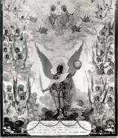 Клинцовская иконопись
