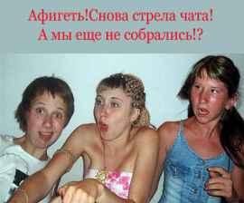 Встреча клинчан в Москве