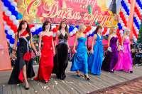 Конкурс красоты «Мисс Клинцы 2011»