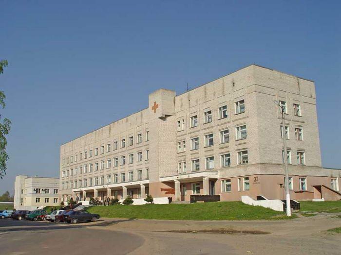 Клиническая больница 13 имени н.ф филатова