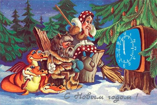 Красивые открытки и поздравления на Новый год