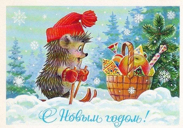 Красивые открытки и поздравления на