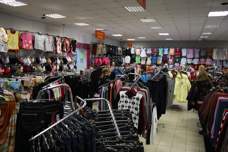 Магазин Дешевых Цен Одежда Доставка
