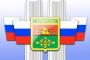 Итоги работы. 42-го заседания городского Совета народных депутатов.