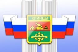 Итоги работы 43-го заседания городского Совета народных депутатов