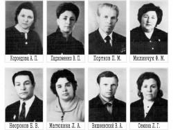 Летопись к 50-летию школы-интерната